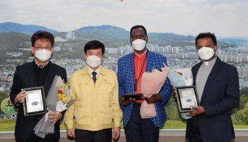 Corea del Sur Migrantes reconocido misionero